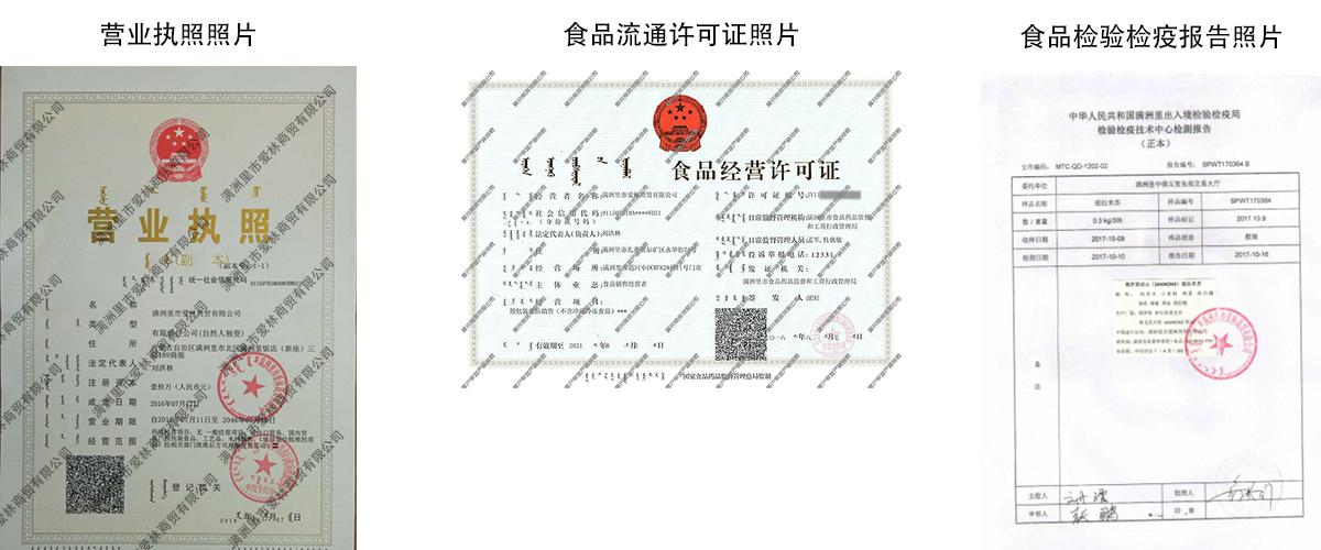 證件照片.jpg