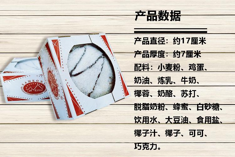 14#禮盒裝椰蓉提拉米蘇 - 配料.jpg