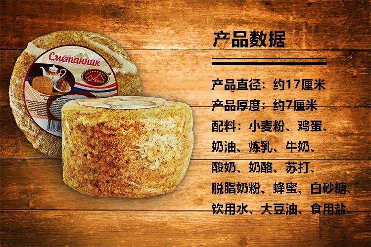 4#酸奶提拉米蘇 - 配料.jpg