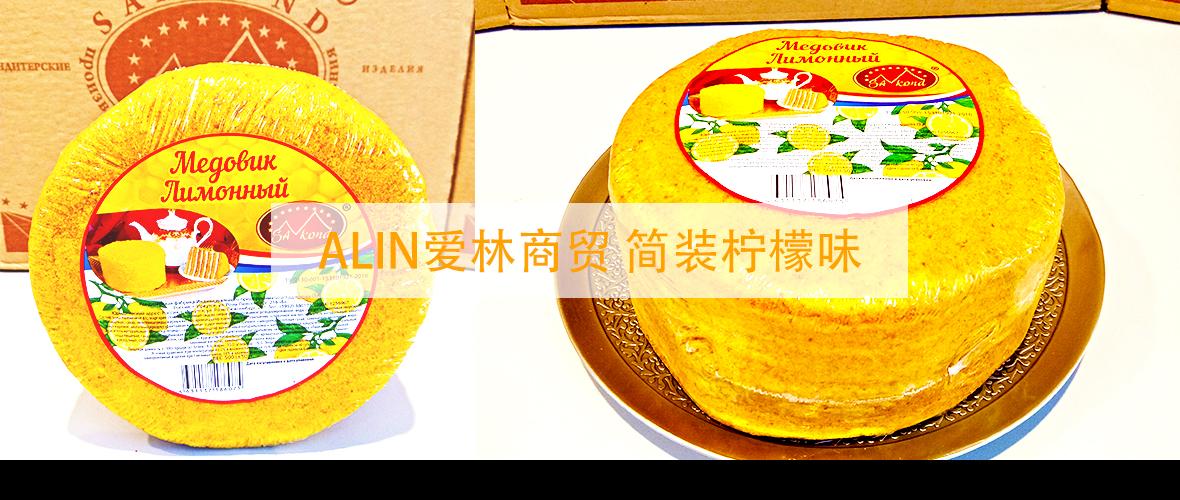 檸檬味1.jpg