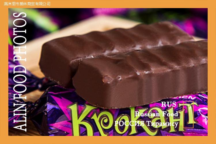 20#紫皮糖 - 網頁產品詳情 - 5.jpg