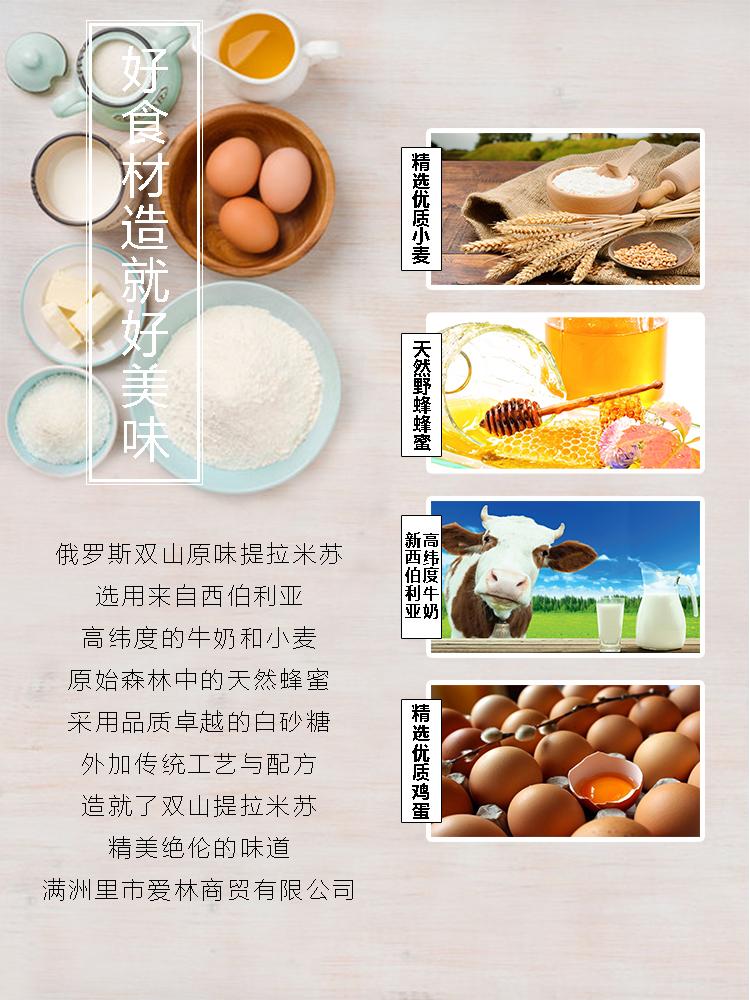 9#蘋果提拉米蘇 - 食材.jpg