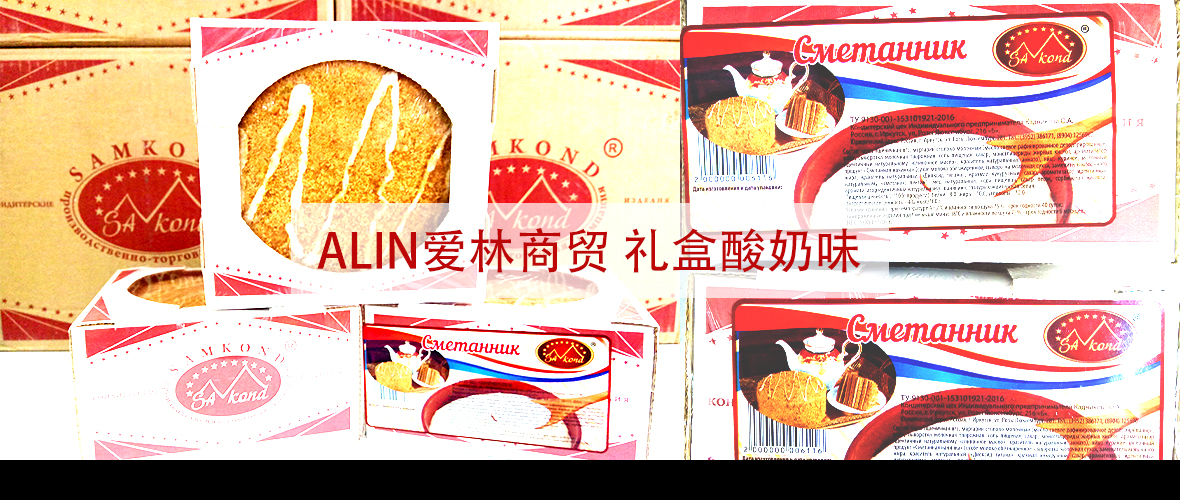 酸奶味 - 禮盒1.jpg