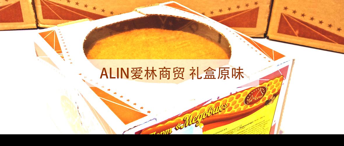 原味 - 禮盒1.jpg