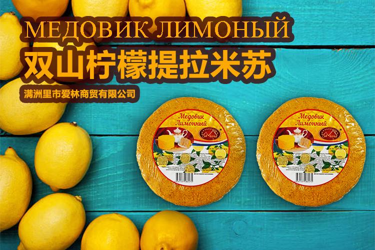 8#檸檬提拉米蘇 - 首圖橫幅.jpg