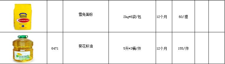 QQ截圖4.png